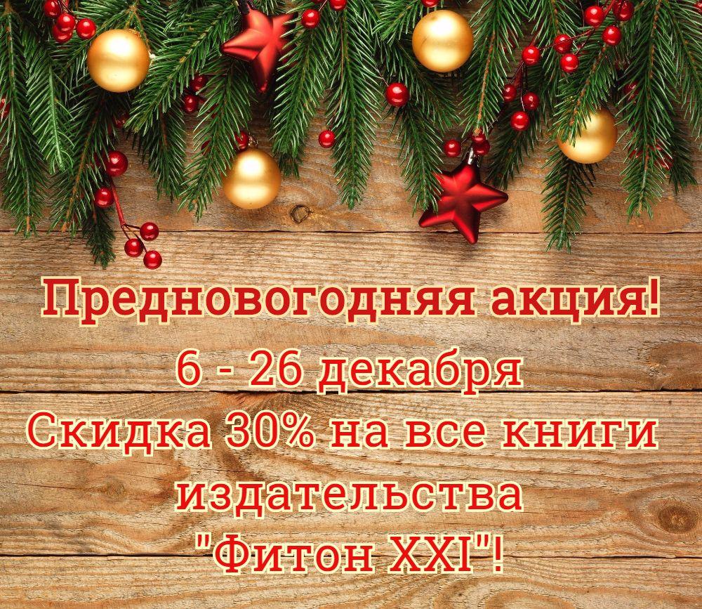 🎁 новогодний подарок 🎁