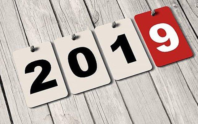 С наступающими 2019 годом!